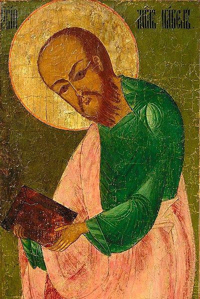 File:Apostle Paul - icon.jpeg