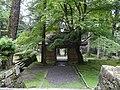Arahari, Ritto, Shiga Prefecture 520-3003, Japan - panoramio (16).jpg