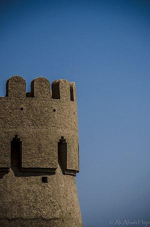 Battlement - Battlements of a tower of Bam Citadel, Iran