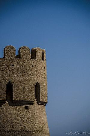 Battlement - Battlements of a tower of Bam Citadel, Iran