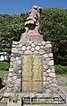 Argyll and Sutherland Highlanders war memorial, Oban, July 2020 19.jpg