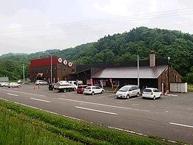 遠別町とは - goo Wikipedia (ウィキペディア)