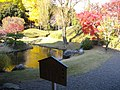 Ashikaga Gakko Northern Garden.JPG