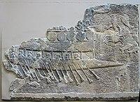 200px-AssyrianWarship.jpg