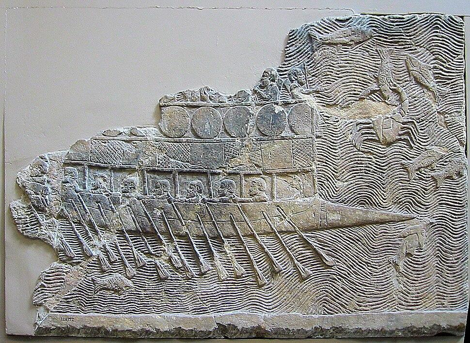 AssyrianWarship