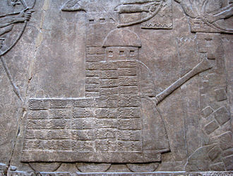 Battering ram - An Assyrian battering ram attacking an enemy city.