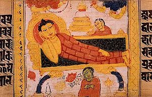English: Painting of the parinirvana of Gautam...
