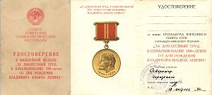 "Jubilee Medal ""In Commemoration of the 100th Anniversary of the Birth of Vladimir Ilyich Lenin"" - Attestation document for the Jubilee Medal ""For Valiant Labour - In Commemoration of the 100th Anniversary of the Birth of Vladimir Ilyich Lenin"" (cover and inside pages)"