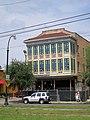 Audubon Hotel New Orleans.jpg