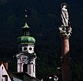Austria 2016-07-24 (29329177041).jpg