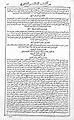 Avicenna; Canon Wellcome L0018992.jpg
