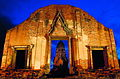 Ayutthaya Historical Park 3.jpg