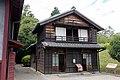 Azuma-yu 2014 Museum Meiji Mura.jpg