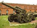 B-4M howitzer.JPG
