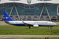 B-5653 - Xiamen Airlines - Boeing 737-85C(WL) - CKG (9584291838).jpg