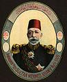 BASA-516K-1-2080-35-Mehmed V.JPG