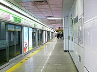 BTC Busan Subway Line 2 Seomyeon Station Platform.jpg