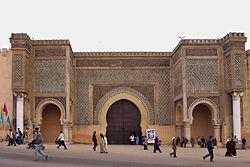 Bab el-Mansour. Mequinez.jpg