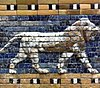 Detail from the Ishtar Gate