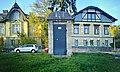 Baden, 1. WHQWL Einsteigturm 38, Südseite.jpg
