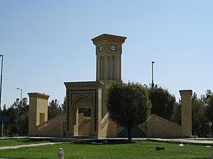 Badrud - Main square, Badrud