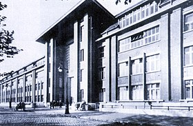 Image illustrative de l'article Lycée César-Baggio