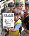 Balikatan 2009 DVIDS167553.jpg