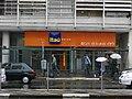 Banco Itaú - あなたのためのイタウ (4813306725).jpg