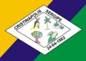 Bandeira  Cristinápolis