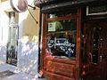 Bar Automático. Calle Argumosa (5067827405).jpg