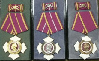 Orders, decorations, and medals of East Germany - Image: Bartel 0016gsb