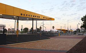 Beckenham railway station - Refurbished station in April 2015