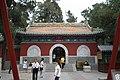 Beihai Park (9868802276).jpg