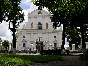 Nyasvizh - Facade of the Corpus Christi Church