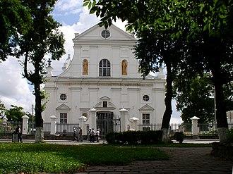 Nyasvizh - Facade of the Corpus Christi Church