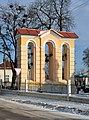 Bell tower of Holy Trinity Church, Zhovkva (01).jpg