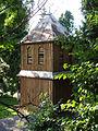 Bell tower of saint Michael church, Dmytrovychi (01).jpg