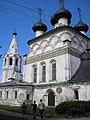 Belozersk, Vologda Oblast, Russia - panoramio - spam00 (4).jpg