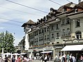 Bern - panoramio (46).jpg