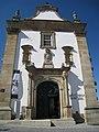 Biblioteca Miranda do Douro - panoramio.jpg