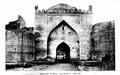 Bidar Fort, Gumbad Gate.PNG