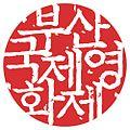 Biff logo.jpg