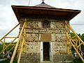 """Biserica """"Nașterea Maicii Domnului"""" a fostului schit Țigănia (Schitul Păr).jpg"""