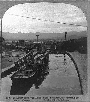 Lake Biwa Canal - Biwa Canal and inclined railroad for hoisting the boats