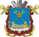 Blazon of Mykolaiv.png