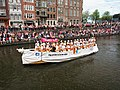 Boat 68 GGD Amsterdam soa-polikliniek, Canal Parade Amsterdam 2017 foto 1.JPG