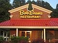 Bob Evans Restaurant, Lynchburg, VA IMG 4095.JPG