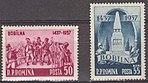 Bobilna 1957 stamps.jpg