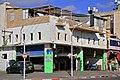 Body Shop on Dereh HaHagona Tel Aviv - panoramio.jpg