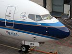 Boeing 737-71B, China Southern Airlines JP7433717.jpg